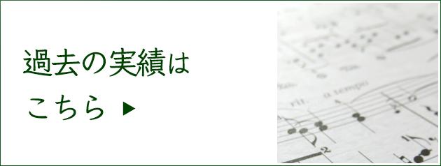 btn_results_02